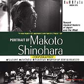 Portrait of Makoto Shinohara / Nishigata, Mitsuhashi, et al