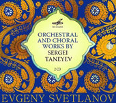 Sergei Taneyev (1856-1915): John of Damascus, cantata; Symphony No. 4; Concert suite for violin & orchestra, Op. 28; Temple of Apollo at Delphi / Andrey Korsakov, violin;