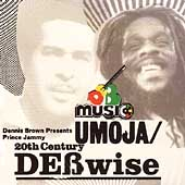 Dennis Brown: UMOJA/20th Century DEBwise
