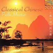 Various Artists: Classical Chinese Folk Music [Arc]