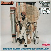 Funkadelic: Uncle Jam Wants You
