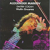 Maestro - Violin Encores / Alexander Markov, Dmitri Cogan