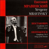 Shostakovich: Symphony No. 5; Song of the Forests