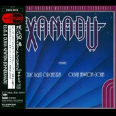 Electric Light Orchestra/Olivia Newton-John: Xanadu [Original Motion Picture Soundtrack]