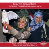 Various Artists: From the Kasbah, Tunis to Tahrir Square, Cairo and Back