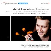 Works for percussion solo by S&eacute;journ&eacute;, Gerassimez, Brostrom, Psathas / Alexaj Gerassimez, percussion; Nicolai Gerassimez, piano