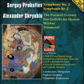 Sergey Prokofiev: Symphony No. 2; Alexander Skryabin: The Poem of Ecstasy; Wishes