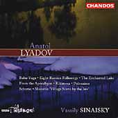 Lyadov: Baba Yaga, Eight Russian Folksongs, etc / Sinaisky
