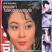 Various Artists: Asian Takeaways