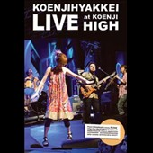 Koenji Hyakkei: Live At Koenji High *