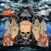 Obelyskkh: White Lightnin' [Digipak]