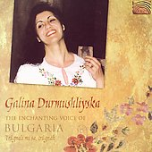 Galina Durmushliyska: Enchanting Voice of Bulgaria