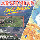 Various Artists: Armenian Folk Music
