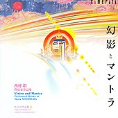 Vision & Mantra - Orchestral Works of Akira Nishimura