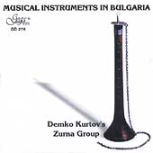 Demko Kurtov: Musical Instruments in Bulgaria