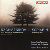 Rachmaninov: Six Choruses;  Scriabin / Polyansky