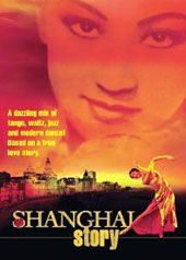 Shanghai Story - Original music by Zhen Bing [DVD]