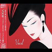 Various Artists: Jazz Kiki, Vol. 2: Vocal