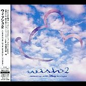 Various Artists: Wish, Vol. 2