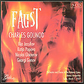 Gounod: Faust;  Verdi, etc / Margaritov, Ghiaurov, et al