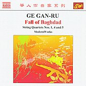 Chinese Classics - Ge Gan-Ru, Fall of Baghdad / Modern Works