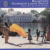 Kohinoor Langa Group: Music from the Desert Nomads