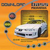 Bass Mekanik: Download
