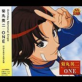 Eiji Kikumaru: One [Single]