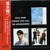 Ryuichi Sakamoto: Field Work/Steppin' into Asia/The Arrangement