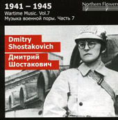 Wartime Music 7 - Shostakovich / St Petersburg State Academic Symphony Orchestra