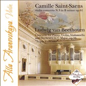 Saint-Saens: Violin Concerto; Beethoven: Triple Concerto