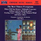 Chinese Music Series - Best Chinese Evergreens / Choo Hoey