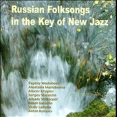 Various Artists: Russian Folksongs in the Key of New Jazz