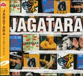 Jagatara: Golden Best