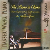 The Piano in China /  Works by Dun, Zhao, Green / Wang, piano