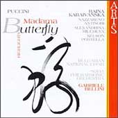 Puccini: Madame Butterfly - Highlights / Bellini, Sofia PO