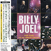 Billy Joel: 2000 Years: The Millennium Concert [Japan Bonus Track]