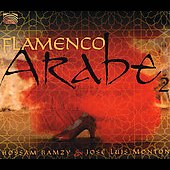 Hossam Ramzy: Flamenco Arabe, Vol. 2