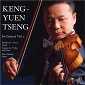 Keng-Yuen Tseng in Concert, Vol. 2