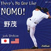 Jack Sheldon: There's No One Like Nomo [Single]