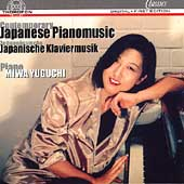 Contemporary Japanese Piano Music / Miwa Yuguchi