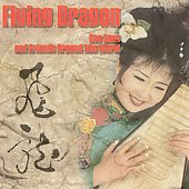 Gao Hong: Flying Dragon