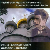Russian Piano Music Series, Vol. 3: Reinhold Gliere
