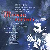 Mussorgsky: Pictures at an Exhibition, etc / Mikhail Pletnev
