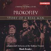 Historical - Prokofiev: Story of a Real Man / Ermler, et al