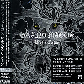 Grand Magus: Wolf's Return [Bonus Track]