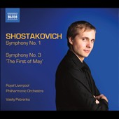 Shostakovich: Symphonies Nos. 1 & 3 / Petrenko