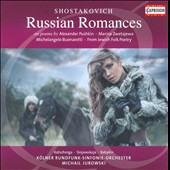 Shostakovich: Russian Romances / Nina Fomina, soprano