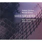 Shostakovich: Chamber Symphony / Spivakov, Moscow Virtuosi