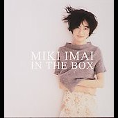Miki Imai: 20th Century Box